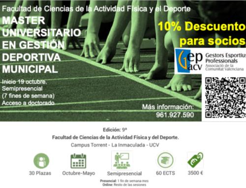 Descuento para socios GEPACV en el Máster Universitario de Gestión Deportiva Municipal